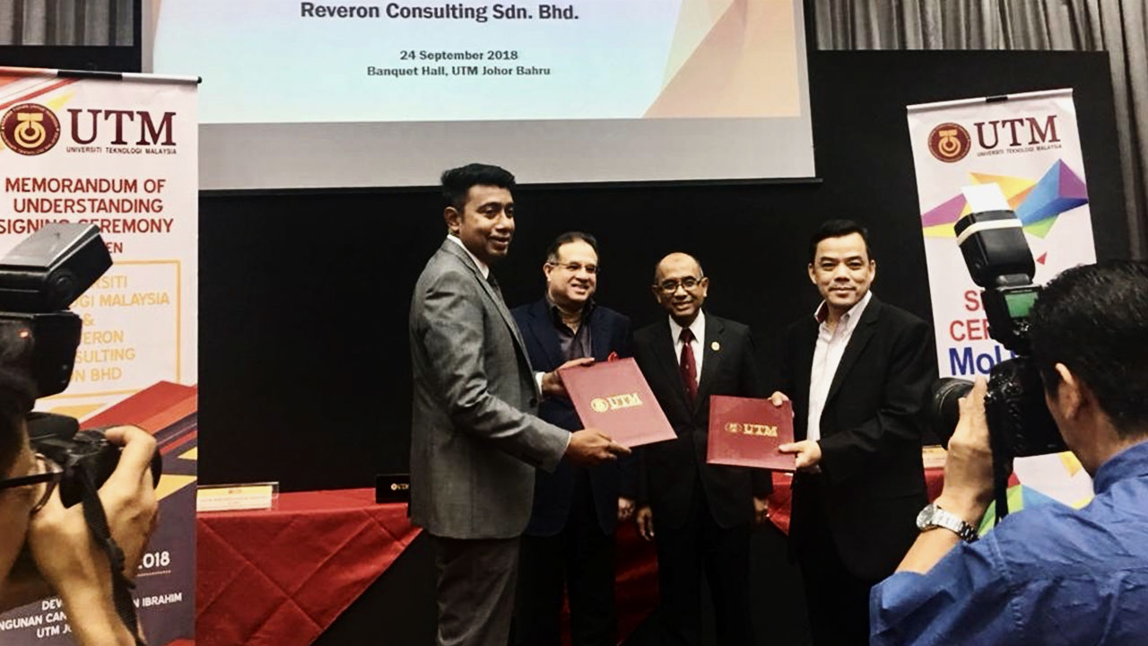 Signing of MOU between UTM and Reveron Consulting